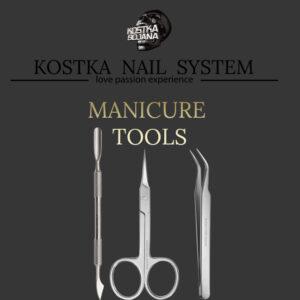Manikúrní Nástroje